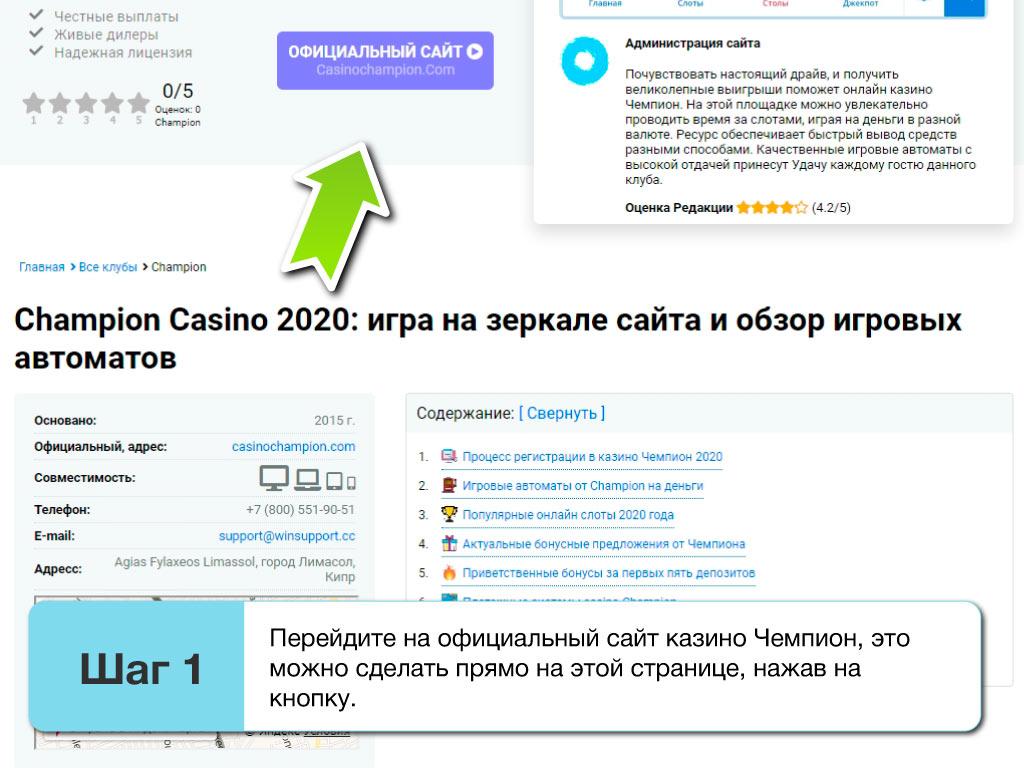 Лучшие игровые автоматы онлайн на деньги отзывы 2020